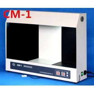 CM-1澄明度测试仪 瓶装药液澄明度检测仪