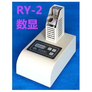 RY-2药物熔点测试仪 染料液态熔点仪