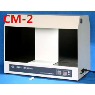 CM-2澄明度测试仪 药物澄明度检测仪