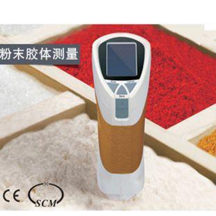 粉末胶体测量仪CS-220粉末专业色差仪
