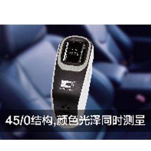 CS-600C便攜式分光測色儀 光澤顏色測量儀