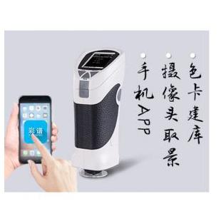 分光测色仪CS-288杭州彩谱便携式分光式色差仪