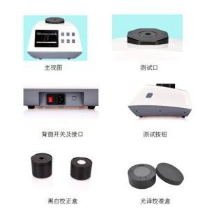 分光反射率测试仪CS-800CG台式分光测色仪