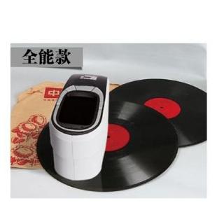CS-600A分光测色仪 杭州彩谱分光色差仪