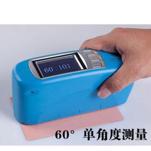 CS-300S光澤度儀 光澤度測量儀