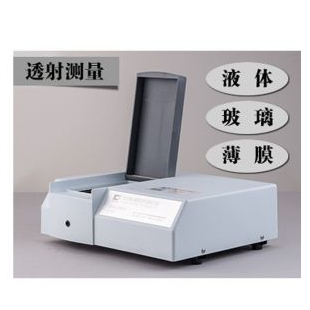 CS-810台式分光测色仪 液体透过率测量仪