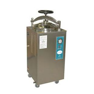 上海博迅50升灭菌器YXQ-50SII立式压力蒸汽灭菌器