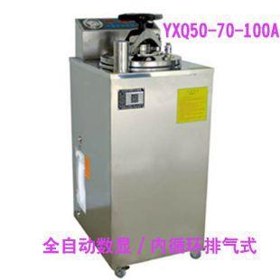 YXQ-100A上海博讯全自动内排立式压力蒸汽灭菌器