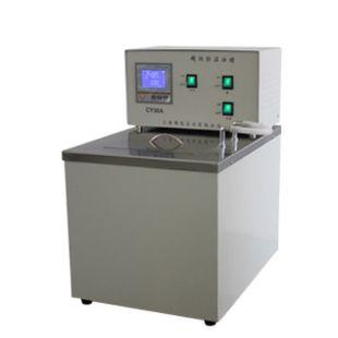 生物制药高温蒸馏锅CY50A超级恒温油槽