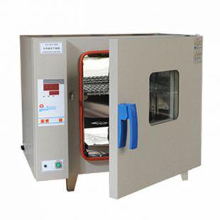 GZX-9076MBE電熱鼓風干燥箱300℃實驗烘箱