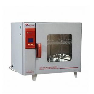 细菌培养试验箱BPX-52程控电热恒温培养箱