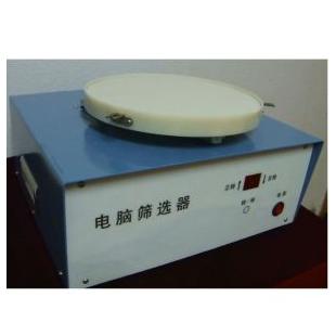 DSX电动筛选器 谷物回转筛选器