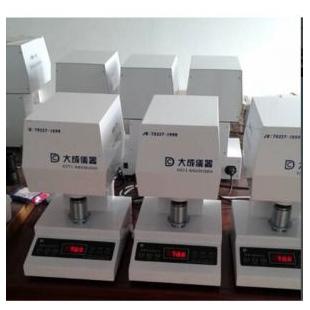 WSB-X智能白度测定仪 白度反射光度计