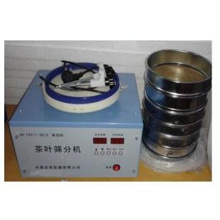 CF-I茶葉篩分機 茶葉分樣器