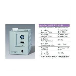 SPH-500A氢气发生器 实验室纯水箱