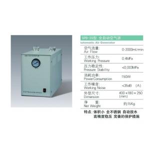 SPB-3S北京ub8优游登录娱乐官网惠普全自动ub8优游登录娱乐官网气源