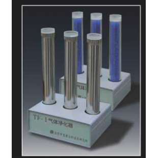 TF-1气体净化器 水净化循环净化器