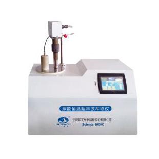 Scientz-500C寧波新芝超聲萃取儀 微生物粉碎機