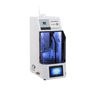 Scientz-32全自動均質器 生物醫藥均質器