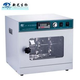 宁波新芝LF-IIIA生物实验室分子杂交炉