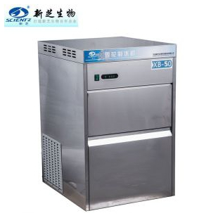 XB-50宁波新芝雪花制冰机15kg储冰量