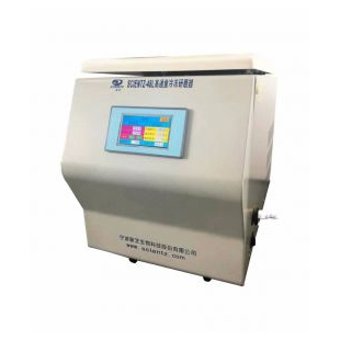 Scientz-48L宁波新芝冷冻型高通量组织研磨器