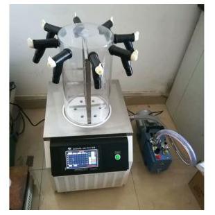 真空預凍凍干機SCIENTZ-12ND多歧管型冷凍干燥機