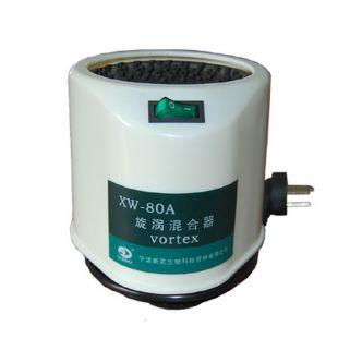 XW-80A旋涡混合器 生物化学溶液混合器
