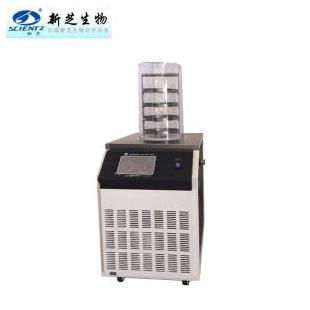 药品生物冻干机SCIENTZ-12N普通型冷冻干燥机