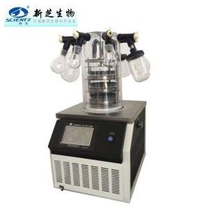 SCIENTZ-10ND寧波新芝多新歧管型冷凍干燥機