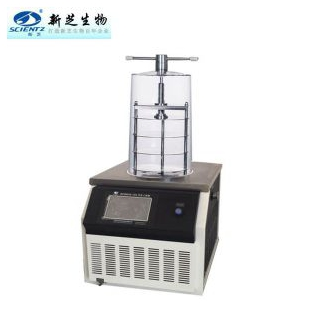 活体样品冻干机SCIENTZ-10N压盖型冷冻干燥机