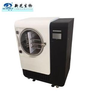 SCIENTZ-30ND原位冷冻干燥机 液体样品干燥机