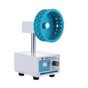 DNA混合仪DH-II离心管样品混合器