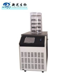 實驗預凍干燥機SCIENTZ-12ND加熱型冷凍干燥機