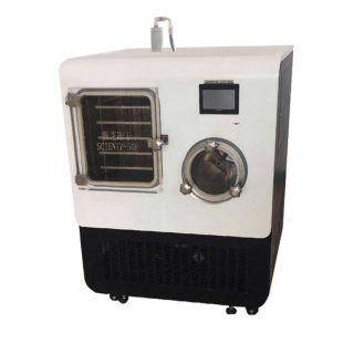 医药梅林瓶压盖冻干机SCIENTZ-50F硅油原位冻干机