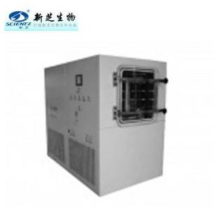 SCIENTZ-20F压盖型硅油原位冻干机0.2立方冻干机