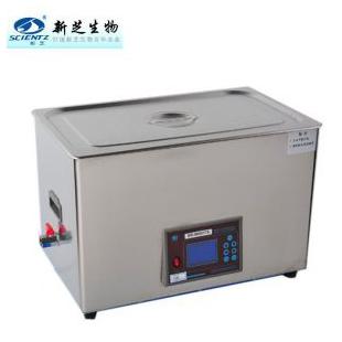 寧波新芝生物清洗器SB-1200DTS雙頻超聲波清洗機