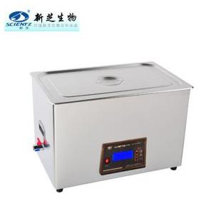 新芝超声波清洗机SB-800DTD超声波清洗器