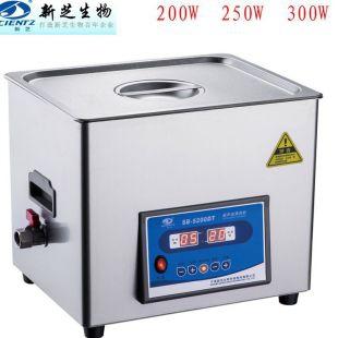 360W实验清洗器SB-5200DT加热型超声波清洗机