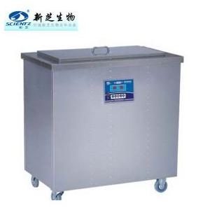 SB-1500DT超声波清洗器 不锈钢网篮清洗机