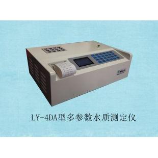 水质COD测定仪LY-3D氨氮两参数测定仪