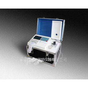水質氨氮含量分析儀LY-2BX便攜式BOD快速測定儀
