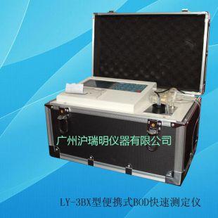 便攜式BOD快速測定儀LY-3BX水質BOD檢測儀