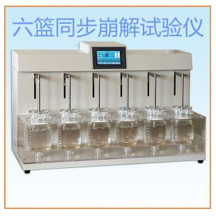 BJ-6D智能崩解仪 药品崩解试验仪