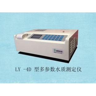COD、氨氮两参数测定仪LY-4DA氨氮浓度测试信仰