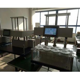 RC-8DF智能溶出度测定仪 天津创兴药物溶出试验仪