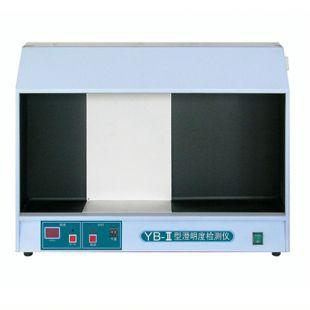 药液试剂澄明度测试仪YB-2天津创兴澄明度检测仪