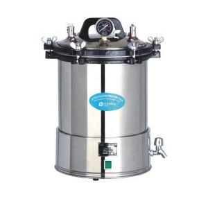 YX-24LD濱江醫療不銹鋼手提式壓力蒸汽滅菌器