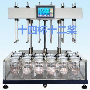 天津創興藥物溶出儀RC-12DF智能溶出度測定儀