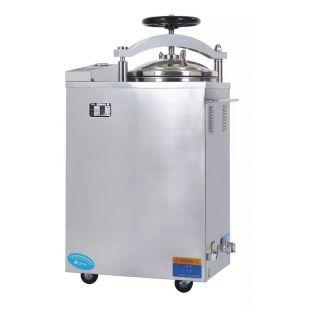 医疗卫生灭菌消毒锅LS-100HV脉动真空立式蒸汽灭菌器